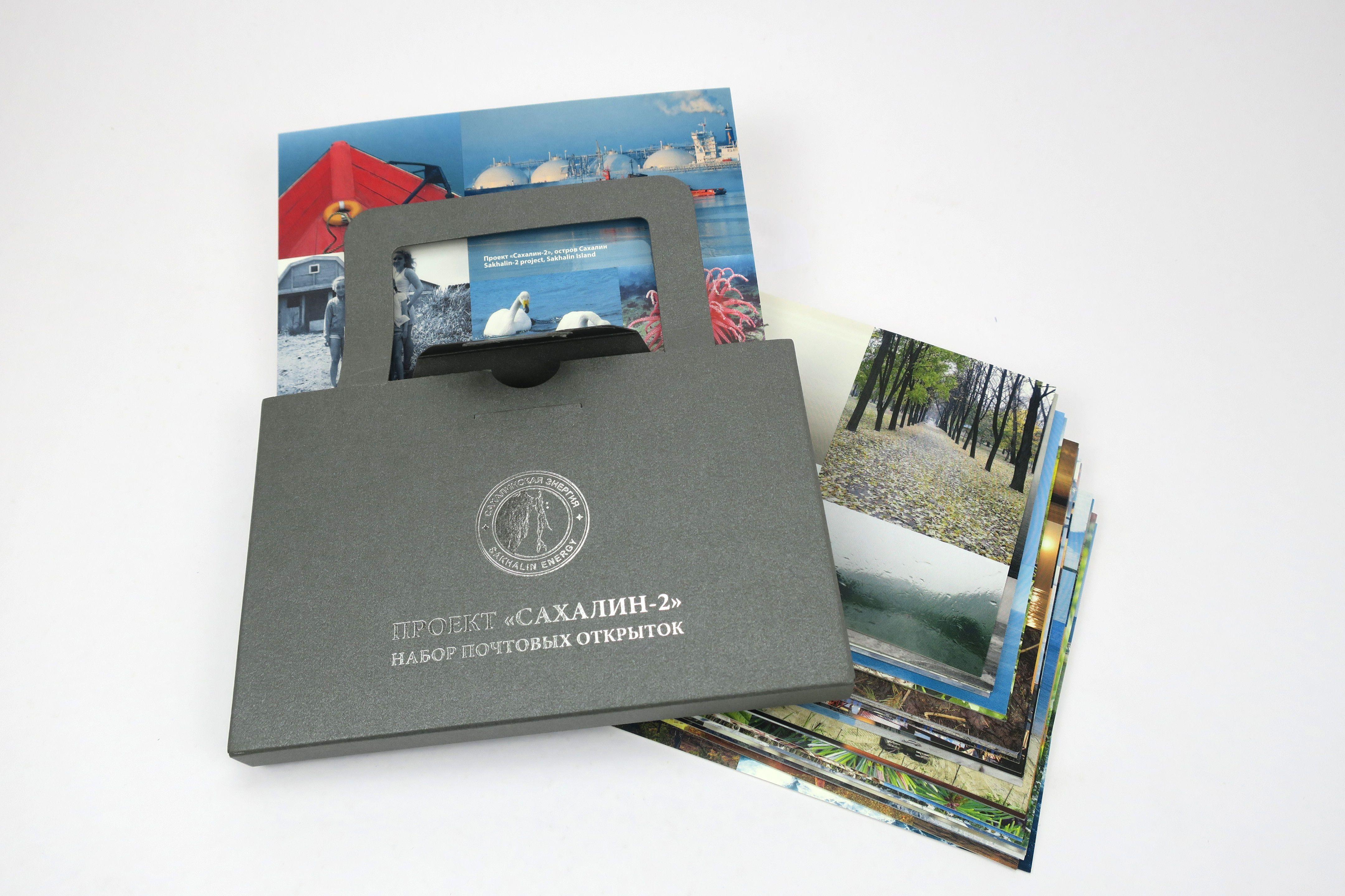 печатать почтовых открыток ландшафт горы зелеными